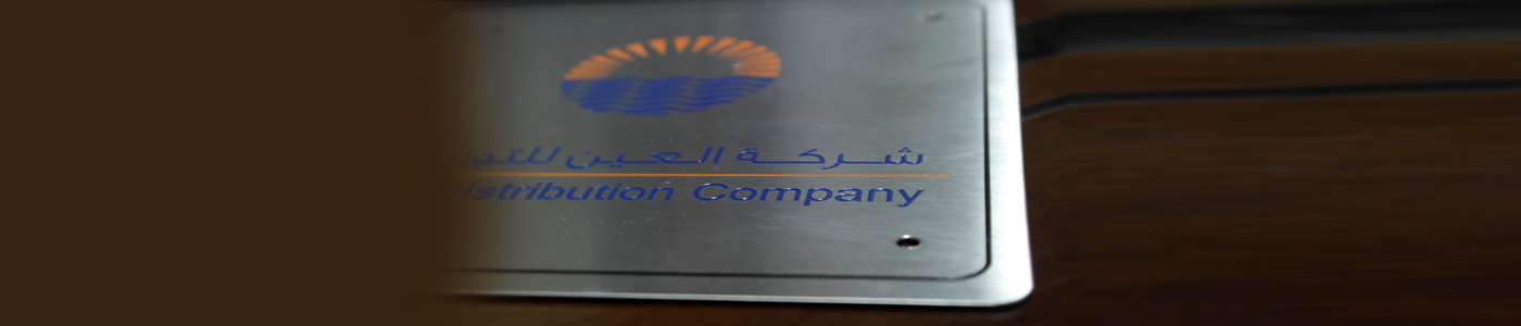 Engraving Company in UAE