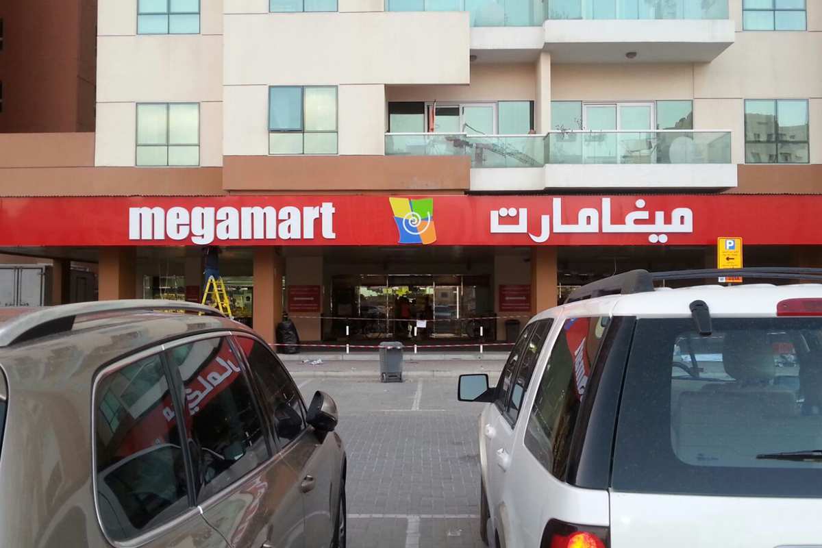 Sign Company in UAE